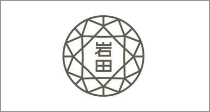 岩田時計舗