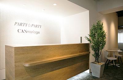 静岡県浜松市の婚活パーティー PARTY☆PARTYは東証一部上場企業の株式会社IBJが運営