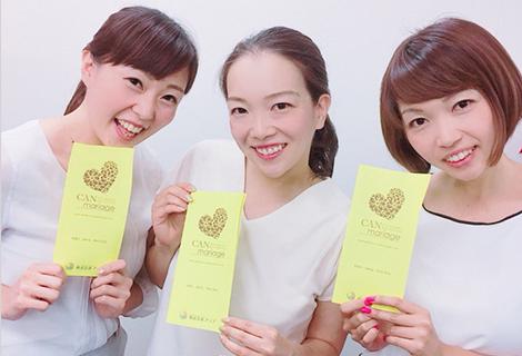 キャンマリアージュ名古屋 新宿 浜松の成婚カウンセラー