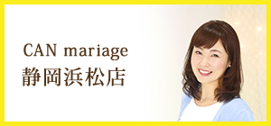 CAN mariage 名古屋新栄本店