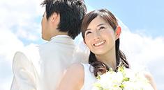 30日婚活お試し体験コース