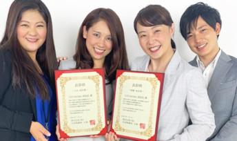 ☆2020年度 IBJ上半期表彰式 入会成長賞・成婚成長賞を受賞☆