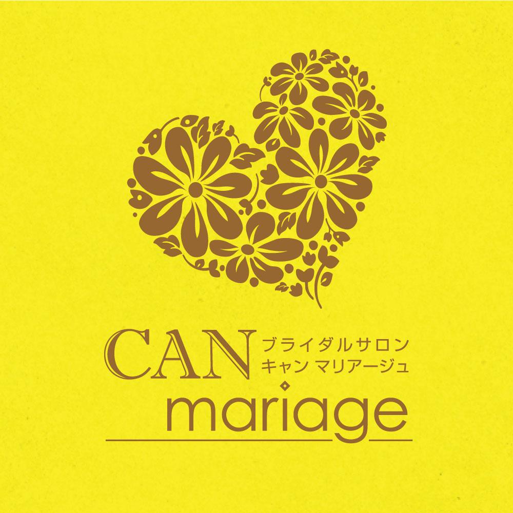 名古屋 新宿 浜松の結婚相談所キャンマリアージュ公式ブログがオープンいたしました。