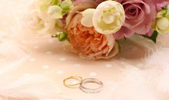 「成婚率」とは!?結婚相談所選びのポイント!これ大事!【前編】