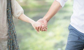 結婚相手を見極める交際の仕組み「仮交際」「真剣交際」とは?