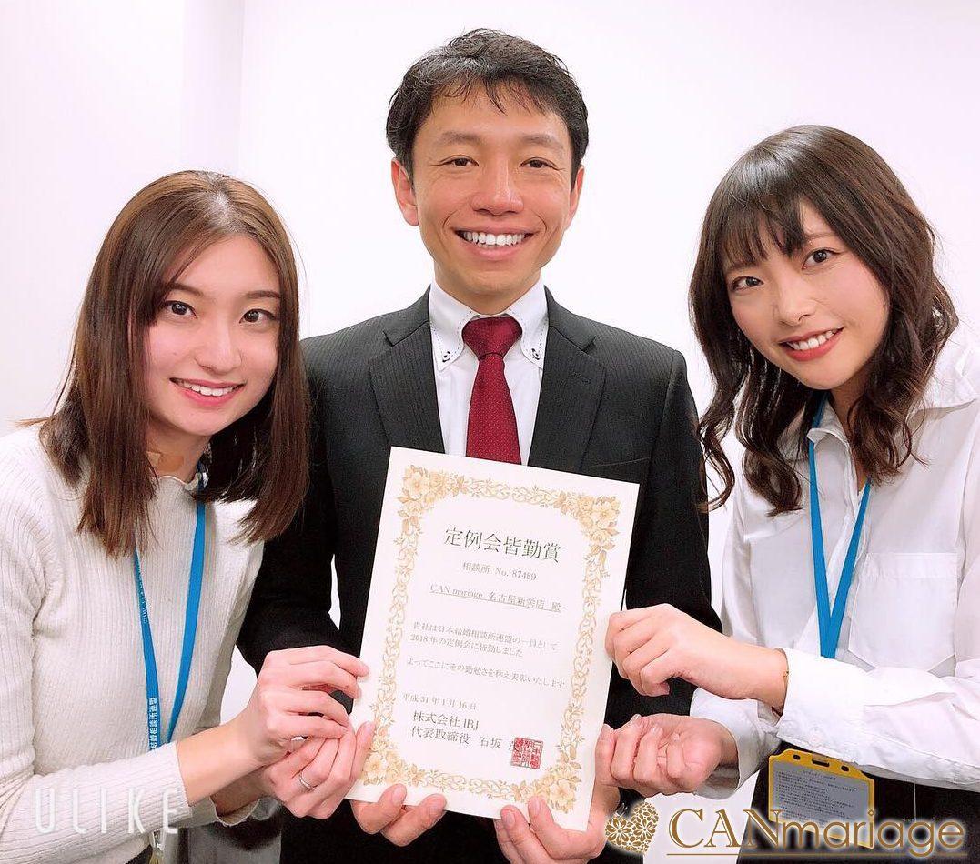 IBJ定例会にて、2年連続賞を受賞いたしました!