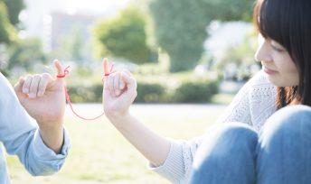 婚活はいつ始めるべき?年代別の婚活方法とは?
