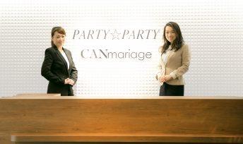 婚活パーティーPARTY☆PARTY浜松ラウンジのご案内!沢山の出逢いを提供♡