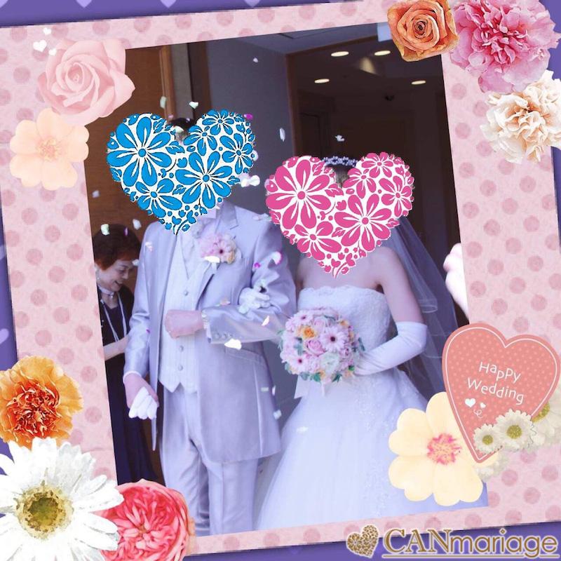 キャンマリアージュで成婚された夫婦の結婚式のお写真