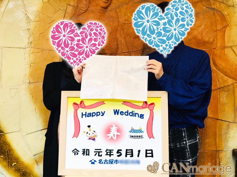 キャンマリ令和婚カップルが続々と誕生♡成婚者写真を多数掲載!
