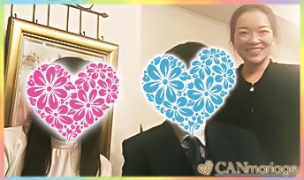 祝★令和元年5月1日に入籍した40代カップル♪