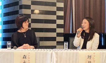日本結婚相談所連盟×静岡銀行「新しい働き方セミナー」に登壇させていただきました。