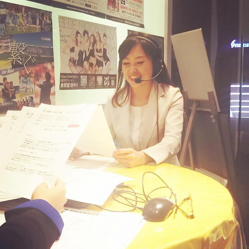 静岡浜松店 FM Haro!「PLUS your Day」に出演いたしました。