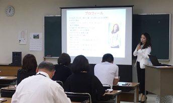 岐阜県「ブラッシュアップセミナー」の講師をさせていただきました。