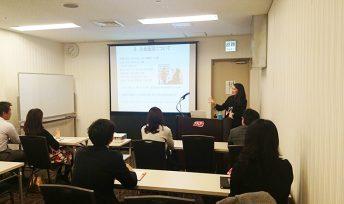 IBJ新規開業者向け「アントプレナーセミナー」の講師をさせていただきました。