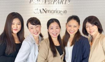 浜松で大人気の婚活パーティーPARTY☆PARTY浜松ラウンジの魅力をご紹介!