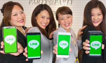 PARTY☆PARTY浜松ラウンジがLINE公式アカウントをはじめました