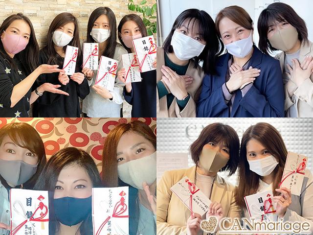 ㈱アップ 第7期≪キャンマリアワード2020≫オンライン忘年会を開催☆ミ